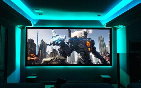 640-lighting-effect-dedicated-theater